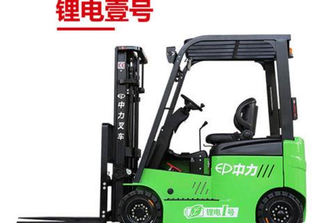锂电池电动叉车对比蓄电池叉车的优势