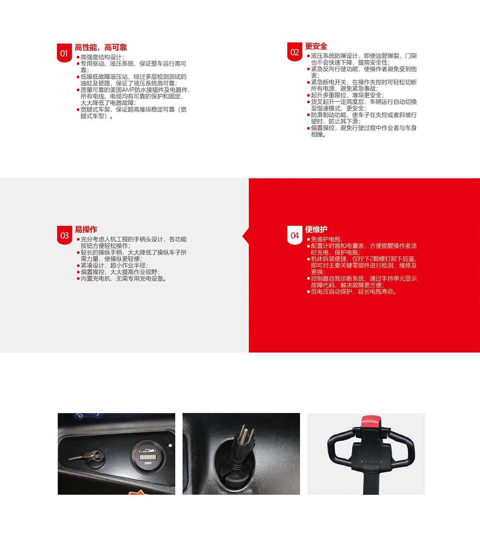 中力 1.0/1.2吨电动堆高车(单级宽腿) 中力钢铁侠 ES10-22MM/ES12-25MM