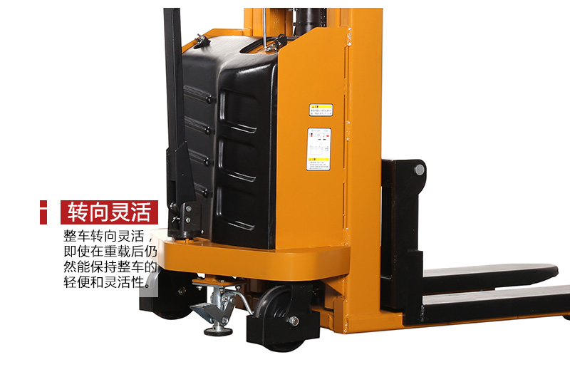 中力 1.0-2.0吨半电动堆高车/窄腿覆盖式DYC10/15/20