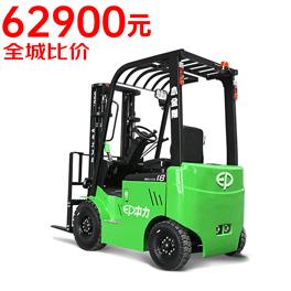 小金刚叉车EFL151/181Z